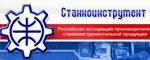 Association Stankoinstrument